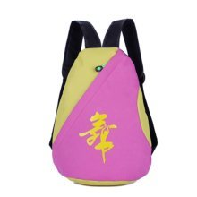 Dance Bags Girls Dance Supply Bag Sport Latin Ballet Bag, Pink Yellow