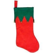 Christmas Jingle Bell Stocking 43cm -