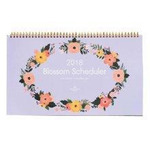 2017-2018 Beautiful and Practical Calendar Simple Style Desk Calendar, Purple