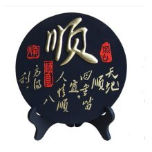 Decorative Crafts Chinese Style Home Decor?Success )