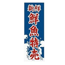 Japanese Style Door Decorated Art Flag Restaurant Sign Big Hanging Curtains -A71