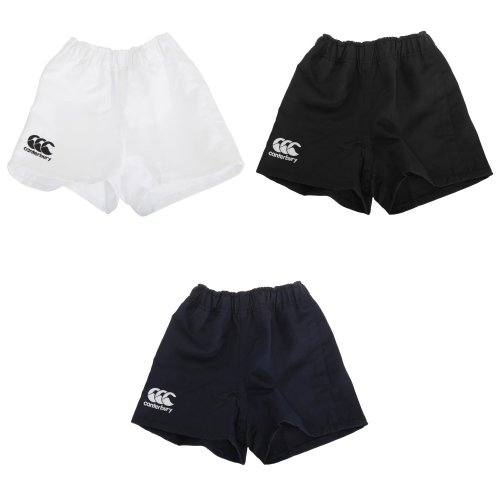 Canterbury Childrens/Kids Professional Elasticated Sports Shorts