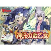 Cardfight Vanguard Celestial Valkyries Extra Boosters