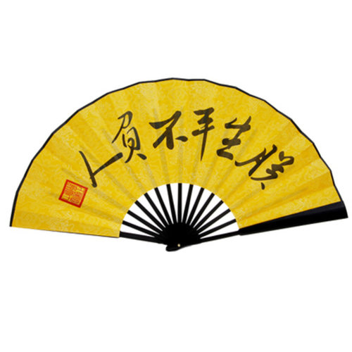 Chinese Culture Creative Folding Hand Fan Hand Held Fan Gift, C