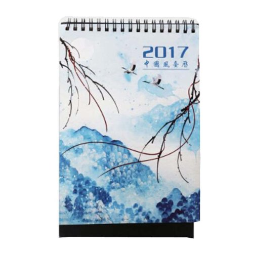 2017-2018 Student Calendar Notebook/ Monthly,Weekly,Daily,Goals,Day Organizer