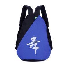Dance Bags Girls Dance Supply Bag Sport Latin Ballet Bag, Blue Black