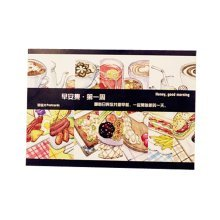 Beautiful Chinese Local Post Cards Set/Greeting Cards Set, Breakfast