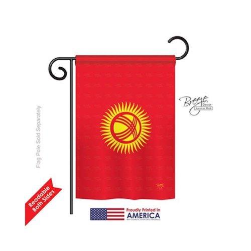 Kyrgyzstan 2-Sided Impression Garden Flag - 13 x 18.5 in.