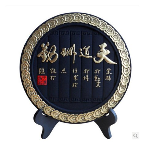 Decorative Crafts Chinese Style Home Decor?God Rewards The Deligent)
