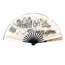 Chinese Style Folding Fan Summer Fan Silk Men's Fan