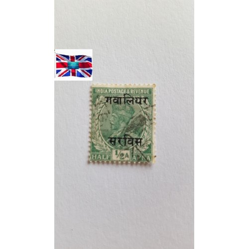 """India 1926 """" King George V - Definitives (1926-36) with Indian emperor's crown (wmk mult. Star) ½ Indian anna"""