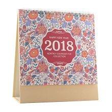 2018 Desk Notebook Memorandum Calendar Office/Home Business Calendar-F2
