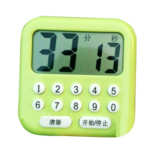 Electronic Kitchen Timer,Digital Button Timer,Gym,School,Home,Outdoor,B02