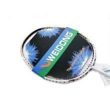 Carbon Badminton Racquet for Training Match, Strung, WHITE