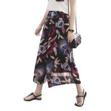 Stylish Printing Design Loose Fitting Pants Wide Leg Trousers Slacks for Women, #01