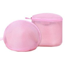 2PCS Terylene Laundry-Bags Special For Bras Socks Shirt Feather Dress ( Pink )