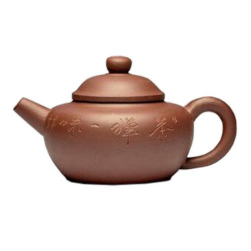 Chinese Kung fu Tea Set Tea Pots Domestic Teapot Ceramic Kettle Water Jug #14