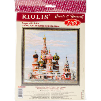 """Moscow St Basil's Cathedral Counted Cross Stitch Kit-15.75""""X15.75"""" 14 Count"""