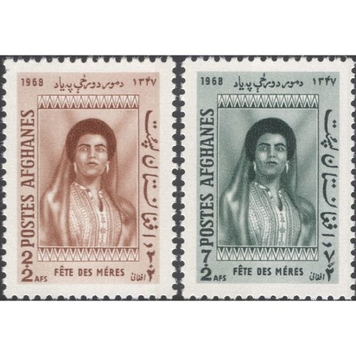 Afghanistan 1968 Mothers' Day/ Queen Humaira/ Royalty/ Royal/ People 2v set (n46089)