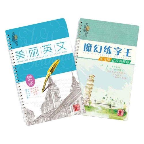 English Recess Calligraphy Pen Copybook Copybook English Italian Italic